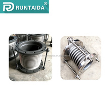 Pipe coupling compemsator bellows compensator metal expansion joint