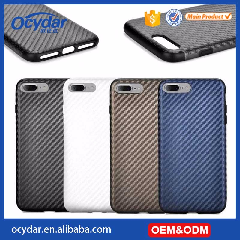2016 New Hot Selling 4 Colors Available Carbon Fiber Pattern TPU Case for iPhone 7 Plus
