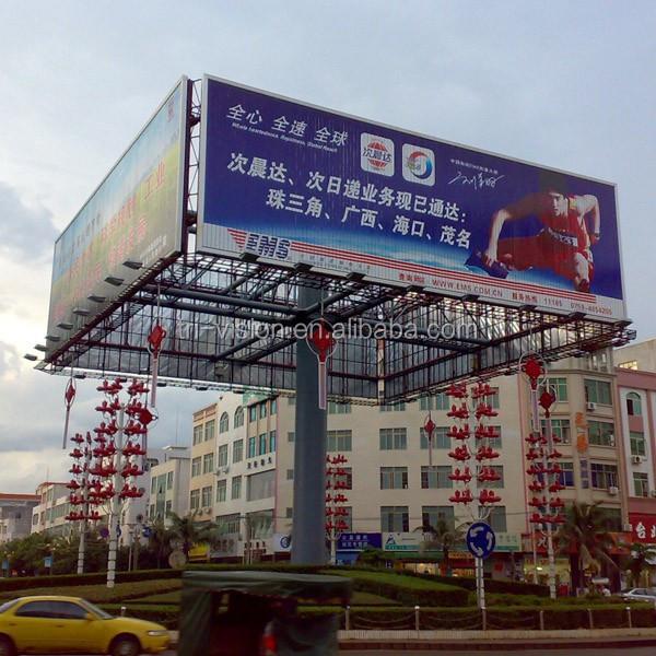 4 face Aluminium Alloy Outdoor advertising trivision billboard