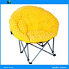 Folding moon chair padded chair round chair outdoor