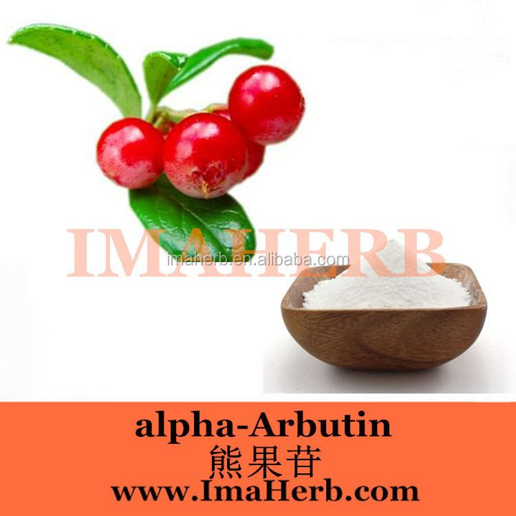 Best price alpha arbutin cream