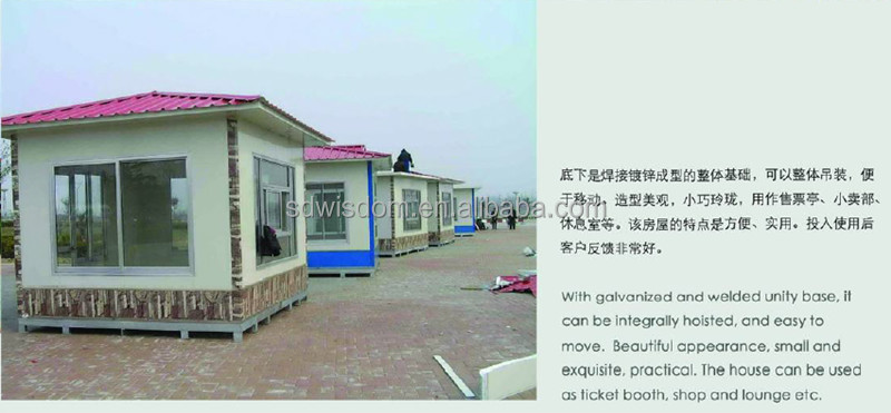 small portable house used for temporary project dormitory