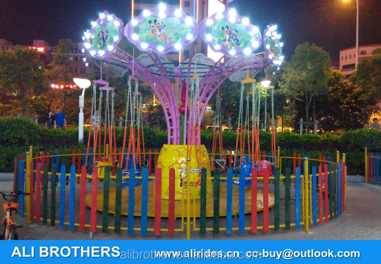 [Ali Brothers]flying chair kiddie swing carousel amusement games flying