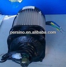 electric tricycle 1200w brushless dc motor