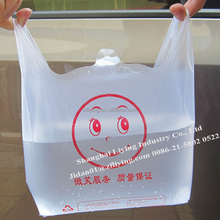Smile face printing HDPE virgin plastic T-shirt bag, thank you T-shirt bag