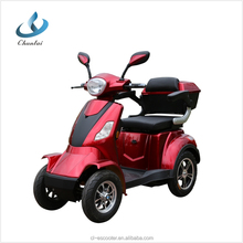60v 1000w 4 wheel handicapped electric mobility scooter