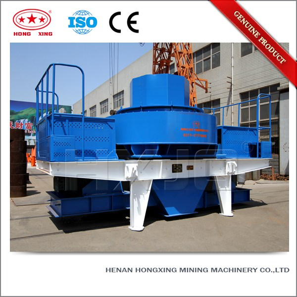 50 tph new limestone sand making machines plant