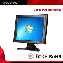 Cheap high resolution 1024x768 15 inch touch screen monitor for POS