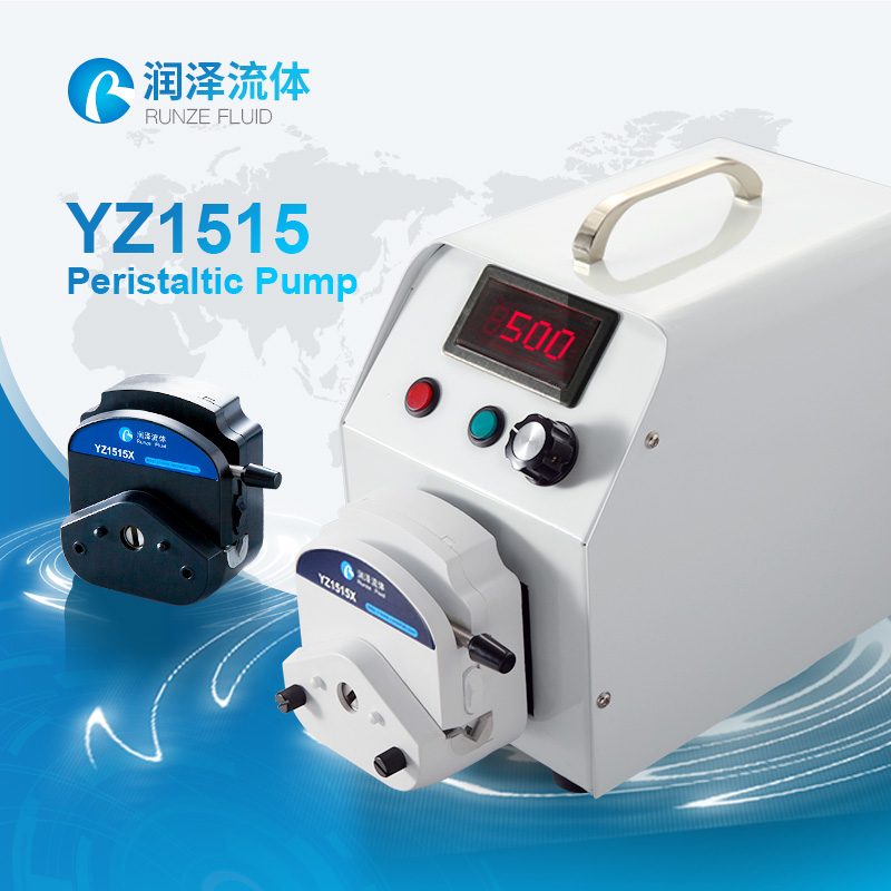 YZ1515x low pressure chemical dosing peristaltic metering <strong>pump</strong>