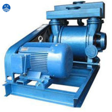 2BEA SERIES WATER RING VACUUM PUMP WITH CHEAP PRICE