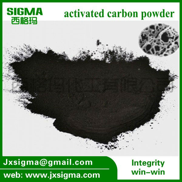 Great decolor and refinement power wood MSG Active carbon