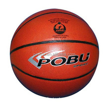 New Basketball Cowhide Exquisite Exercise