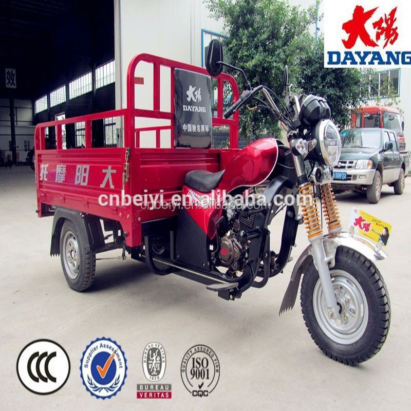 best selling handicappedchina cargo tricycle cabin& 3 wheel motorcycle 250