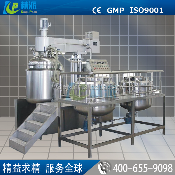 High efficiency 2015 KPJ 150L pharmaceutical homogenizing emulsifying mixer machine