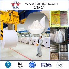 CMC HV/LV for Paper Making Grade Sodium Carboxymethyl Cellulose