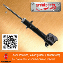 High quality front Gas strut for DAIHATSU CUORE/DOMINO/MIRA 4851087B35 4851087B36