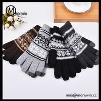 Morewin Brand High Quality Fashion Mens