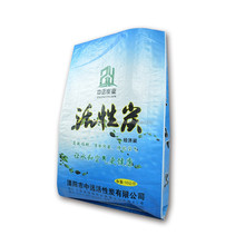 Hot selling pp woven detergent powder, chemical, sand packing bag