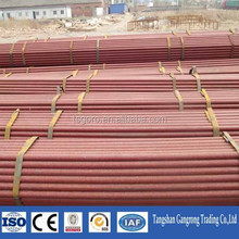 concrete carbon steel tube for scaffoding