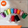 120d 2 Viscose Rayon Embroidery Thread
