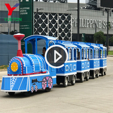 Outdoor Indoor Hot Amusement Adult Electric Ride On Trackless Train Set Kiddie Ride For Sale