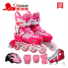 Cougar best selling kids adjustable powerslide inline skates
