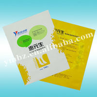 Laminated plastic compound bag with customized printing logo