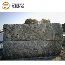 Quarry Sale Nigeria Juparana Granite Stone Block With Good Price