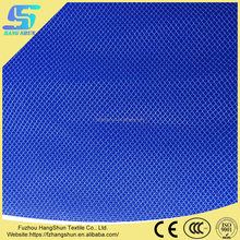 Factory Direct Sales 100% Nylon 20D Diamond Mesh Fabric