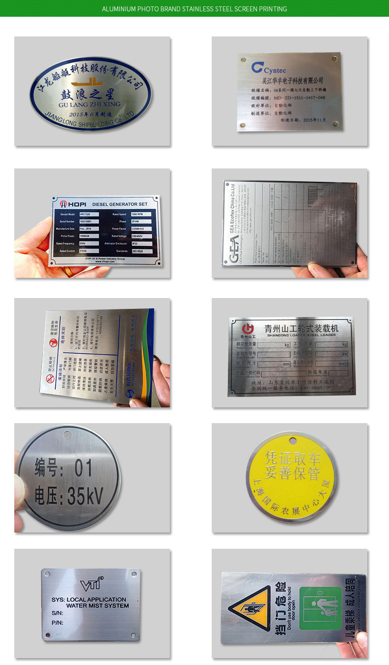 Stainless Steel Nameplate Manufacturers, Stainless Steel