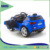 Hot Sale Licensed Audi Q7 12v plastic Kids Ride on electric car with Remote