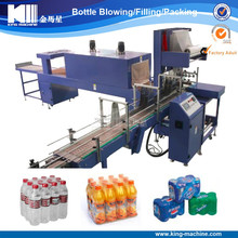 Automatic wrap shrink packing machine