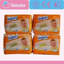 Toujours baby diaper baby diaper machinery ultra thick adult diaper