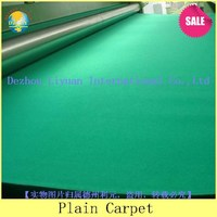 2015 New Style Light Latex Backing Polyester Carpet - dzly
