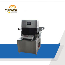 Model MPA-450 fully automatic MAP tray vacuum sealer