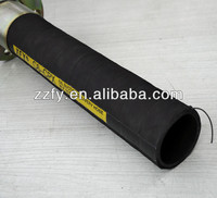 The Best Quality 3 inch Oil Hose in China