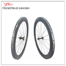 Tubular carbon bicycle wheels 60mm, FSC60TM-25, racing bike wheels Farsports competitive rims, 60mm deep x 25mm wide 700C