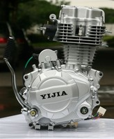 125cc Chinese cheap motorcycle engine