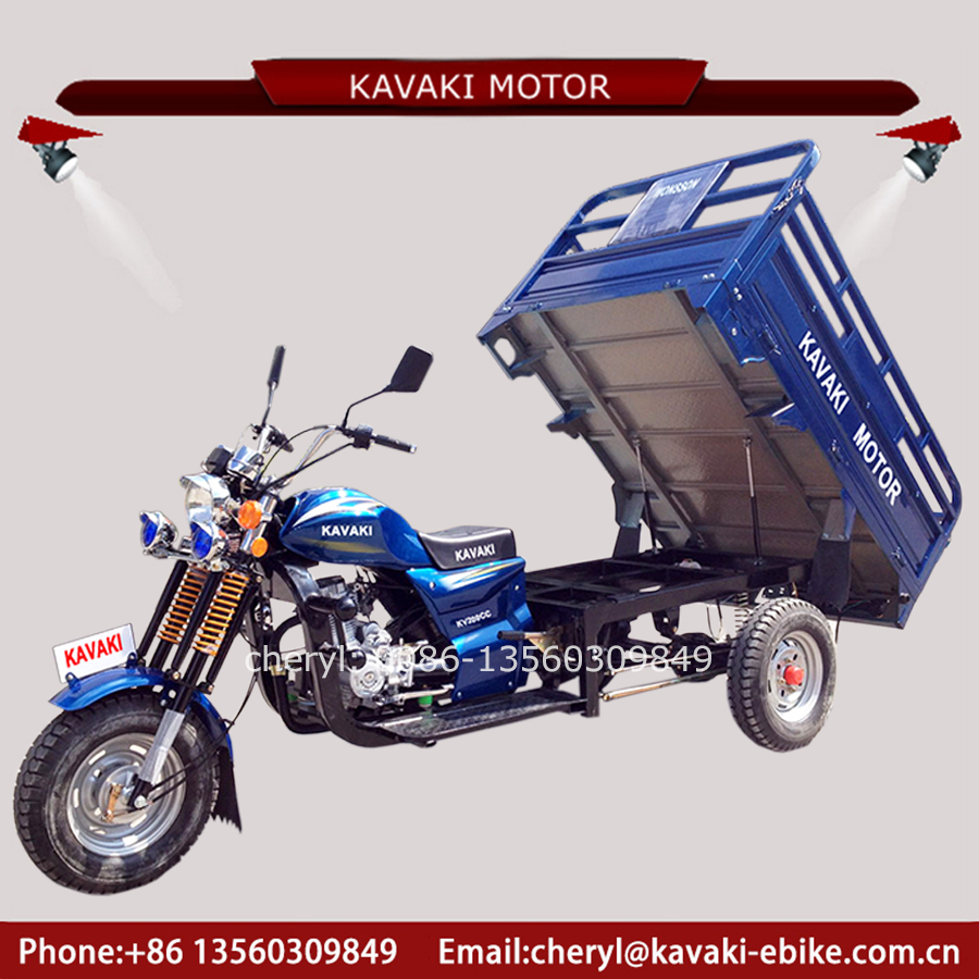 Manufacture OEM brand three wheel cargo motorcycle loncin 150cc 200cc engines tricycles in sale
