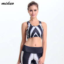 Fast selling new stripe printing exercise Yoga vest fitness shockproof quick drying bra