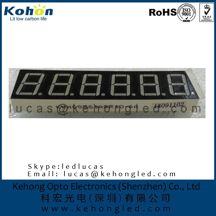 Low price Good quality ROHS Approved 6 digit segment 0.56 inch 7 segment LED display