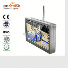 32 inch LCD advertise media player /lcd digital posters/ ip65 waterproof led tv
