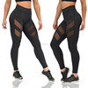 Leggings Manufacturer Tights Woman Workout Sport