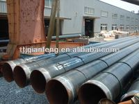 API 5L GRB DIN30670 3PE Seamless steel pipe(high quality)