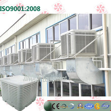 2017 workshop air conditioner / cow house humidity controller / power source greenhouse climate cooling air cooler
