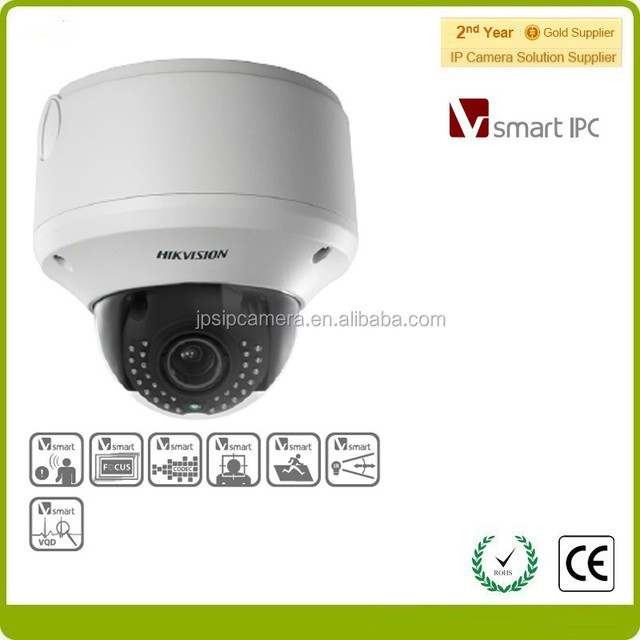Hikvision smart IPC 2MP Full HD Outdoor Dome Camera DS-2CD4324F-IZHS Smart IR, Face Detection,built-in heater network camera