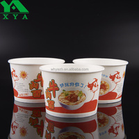Disposable paper cup paper container used for holding rice and salad