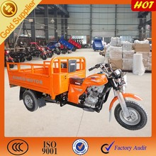 Hot selling three wheel motorcycle for laoding heavy goods