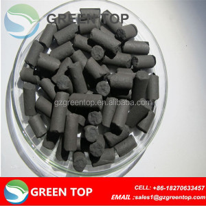 Cylindrical Adsorbent coal activated carbon/activated charcoal for solvent vapors