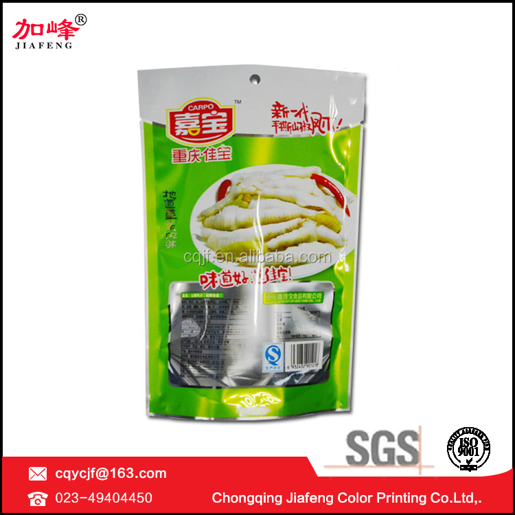 chinese customized cookie transparent aluminum foil packaging bag